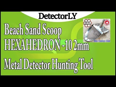 Beach Sand Scoop HEXAHEDRON -10 2mm Metal Detector Hunting Tool Review