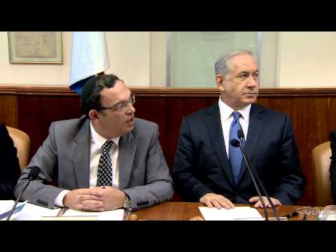 PM Netanyahu's Remarks at Weekly Cabinet Meeting – 22/10/2014