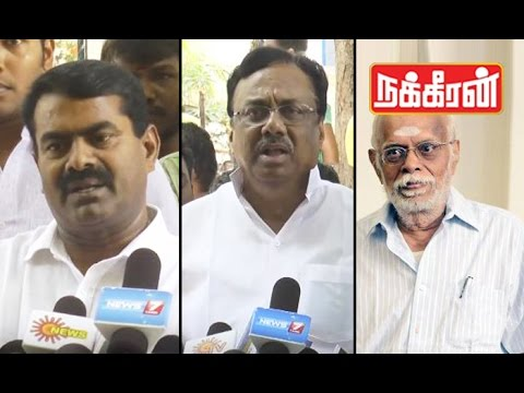 Tamil-politicians-Seeman-Elangovan-speech-about-Panchu-Arunachalam-Last-Respect-video