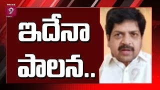 Sri Kollu Ravindra Press Meet On Problems Faced By Farmers During this crisis