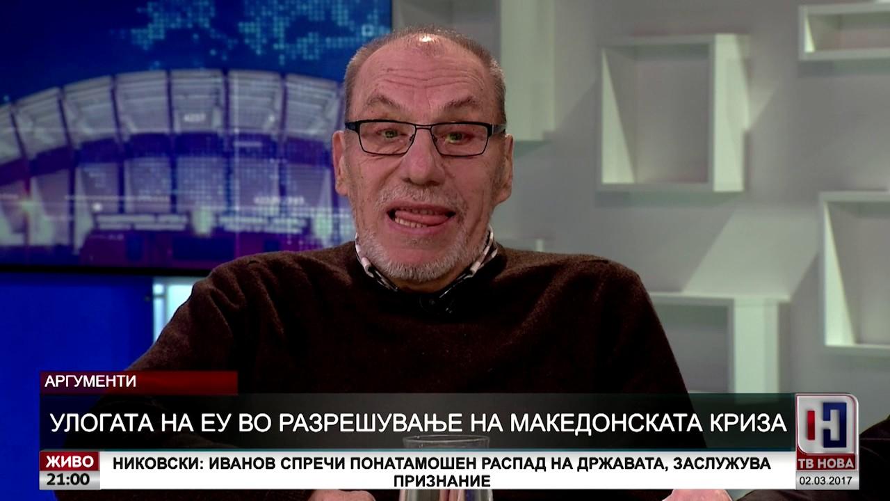 Улогата на ЕУ во разрешувањето на македонската криза (02.03.2017)