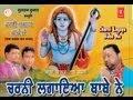 Babaji Di Gali Vich Makaan Balaknath Bhajan Jitendra Goldy [Full HD Song] I Charni Lagaya Babe Ne