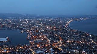 函馆绝美夜景 延时摄影  Hakodate night view time lapse