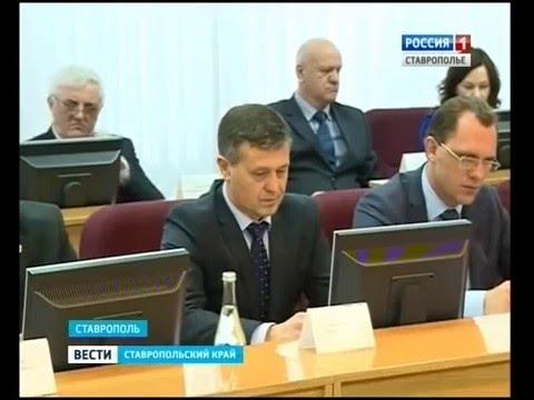 Назначен новый министр ЖКХ Ставрополья