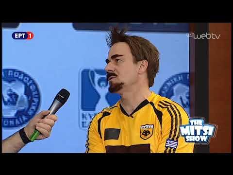 The Mitsi Show – 23 Απριλίου 2018 | ΕΡΤ
