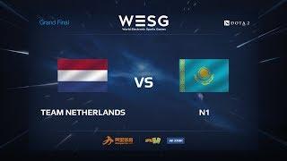 Team Netherlands против N1, WESG 2017 Grand Final