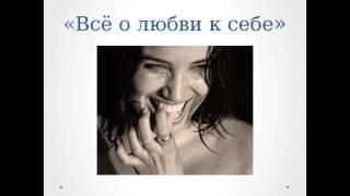 Ярослава Вересова Как общаться с ангелами18 06 16 - Драки Видео