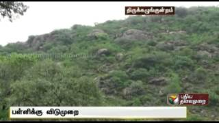 School given leave as Panther movements noticed at Kanchipuram