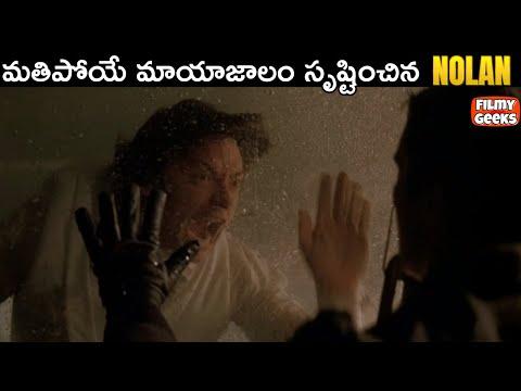 The Prestige Ending Explained in Telugu | Nolan సృష్టించిన మతిపోయే మాయాజాలం  | Filmy Geeks