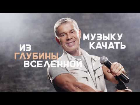 Олег Газманов - Когда мне будет sixty-five (lyric video)