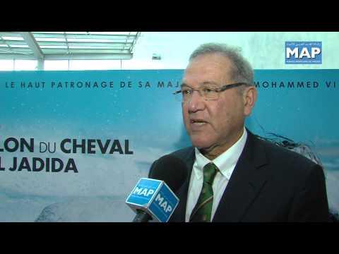 Le tourisme équestre à l'honneur au 7è Salon du Cheval d'El Jadida
