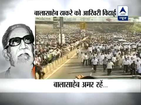 Last Tribute To Bal Thackeray Part-2