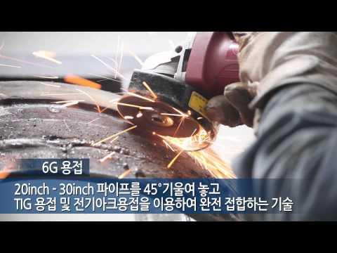 캠퍼스 홍보영상:원주캠퍼스