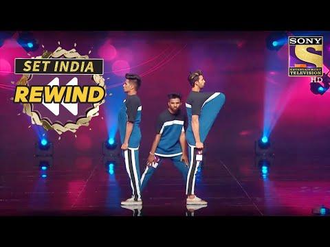 इस Trio ने Judges को Surprise किया! | India's Best Dancer | SET India Rewind 2020