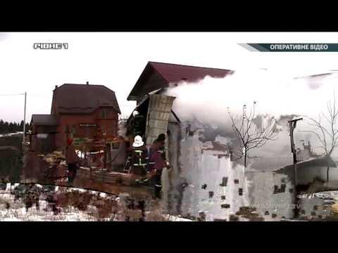 Через пожежу лазні в Обарові ледь не згорів приватний будинок [ВІДЕО]