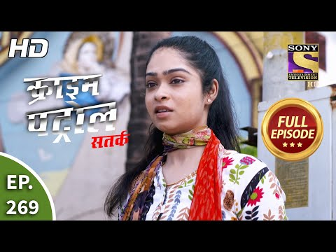 Crime Patrol Satark Season 2 - Ep 269 - Full Episode - 11th November, 2020