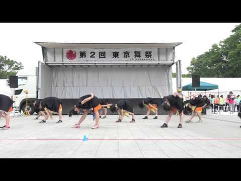 みなみ野中学校ダンス部さん『TOKYO BOOGIE DON!』第2回東京舞祭2016 春