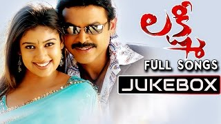 Lakshmi Telugu Movie Full Songs || Jukebox || Venkatesh,Nayantara