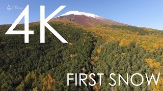4K空撮 / 富士の初冠雪と紅葉