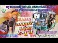 AAWTARE SAIYA SAKHI TEMPU SE(LUCKY RAJA)(HARD DHOLKI MIX)DJ RK RAJAN