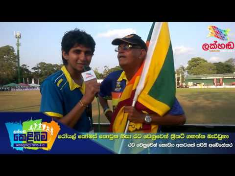India vs Sri Lanka - Twenty20 - 2009 - SL Batting Highlights
