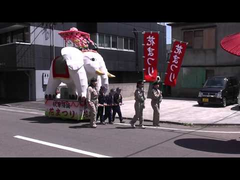 花まつり2014.5/青森大谷幼稚園