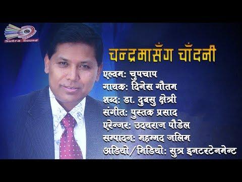 (Chandrama Sanga Chadni || New Nepali GHAZAL... 3 min.59 sec.)