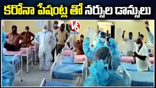 Kamareddy Covid Center : Nurses Taking Care Through Entertaining Covid Patients