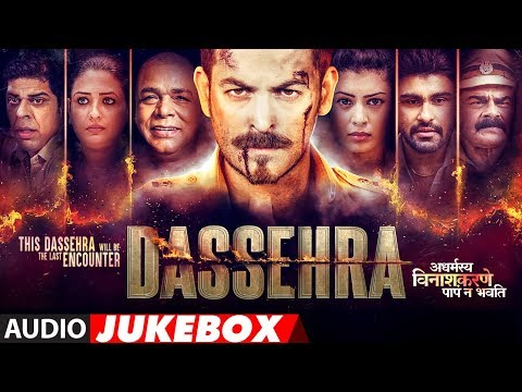 Full Album: Dassehra | Audio Jukebox | Neil Nitin
