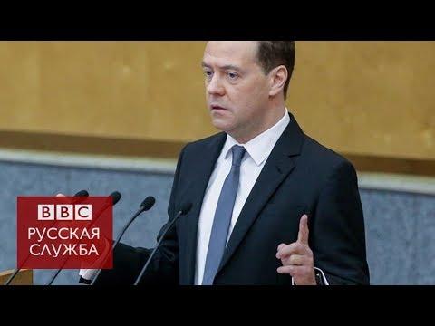 \Эти 6 лет...\ с Дмитрием Медведевым: итоги работы кабмина - DomaVideo.Ru