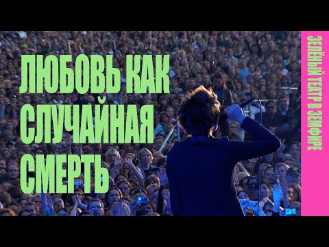 http://www.youtube.com/watch?v=zDvU-vvQSRQ