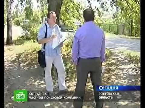 В Ростовской области задержаны черные копатели