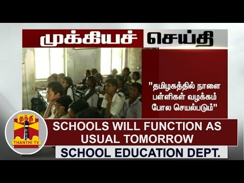 Breaking-News-Schools-will-function-as-usual-Tomorrow--School-Education-Department-Thanthi-TV