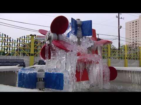 Flowworks Arctic Freeze
