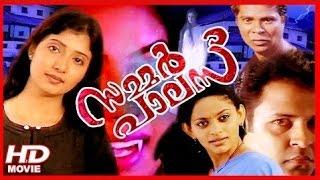 Nonton Summer Palace   Malayalam Horror Full Movie   Krishna Kumar   Sindhu Film Subtitle Indonesia Streaming Movie Download