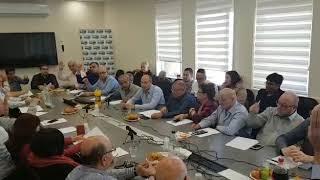 """1,750 עובדי טבע בישראל יפוטרו: """"שיקרו לנו, רימו אותנו"""""""