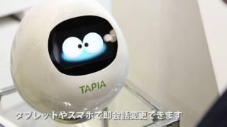 TAPIA 展場影片