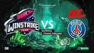 Winstrike vs PSG.LGD, The International 2018, game 1