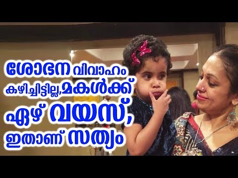 Video Shobana 7years old daughter download in MP3, 3GP, MP4, WEBM, AVI, FLV January 2017