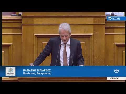 Β.Βιλιάρδος(Εισηγητής ΕΛΛΗΝΙΚΗ ΛΥΣΗ)(Προϋπολογισμός 2020)(14/12/2019)