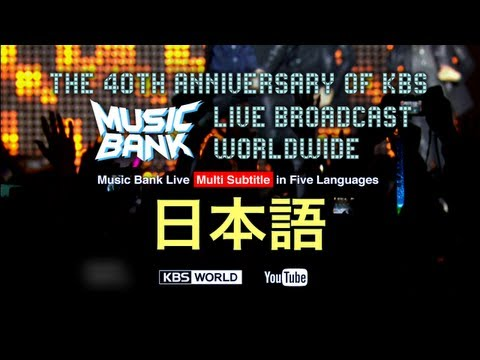kbsworld - KBS World is a TV channel for international audiences provided by KBS, the flagship public service broadcas...