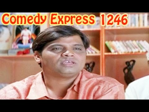 Comedy Express 1246 || Back to Back || Telugu Comedy Scenes