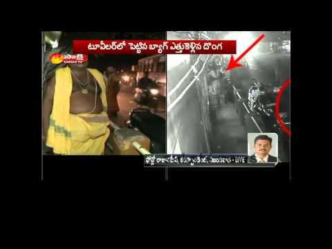Thieves theft priest's bag at Bejawada