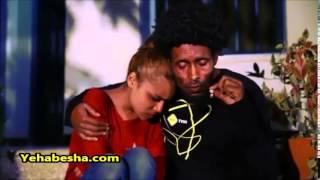 በጭስ ተደብቄ Bechise Tedebike Girum Ermiyas's New Movie Trailer