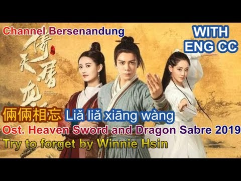 Eng/Indo Sub Ost Heaven Sword And Dragon Saber 2019 - Try To Forget By Winnie Hsin(倚天屠龙记 Ost - 倆倆相忘)