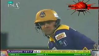 Last Movement Lahore Qalandars vs Quetta Gladiators Highlights PSL T20 Match 18