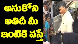 Video Chief Minister of Andhra Pradesh | Nara Chandrababu Naidu | Chandrababu | Lahari Tv MP3, 3GP, MP4, WEBM, AVI, FLV Juli 2018