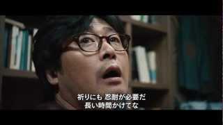 『ワンドゥギ』予告編