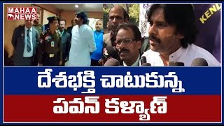 Janasena Chief Pawan Visits Delhi To Donate Cheque For welfare Of Soldiers