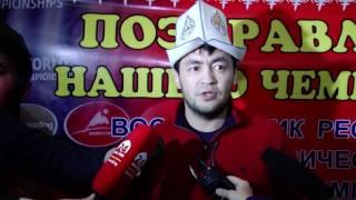 Бронзовый призер Чемпионата Мира вернулся в Бишкек